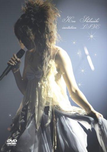 [DVDISO] Kou Shibasaki 柴咲コウ – 柴咲コウ プレミアム・ファーストライブ~invitation~ Kou Shibasaki First Live Invitation (Download)[2007.10.31]