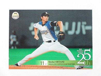 BBM2015/25周年ベースボールカード■レギュラーカード■176大谷翔平/日本ハム