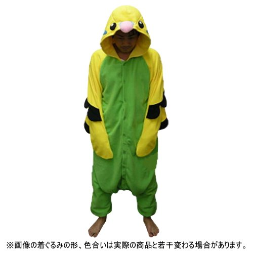 Budgerigars (Green) fleece costume for Halloween Parakeet