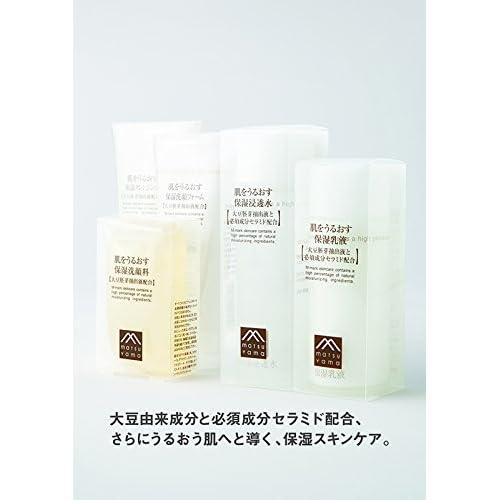 肌をうるおす保湿美容液 詰替用