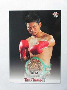 BBM2014ボクシング「The Champ ?」【三浦隆司】レギュラーカード30≪ボクシングカードセット≫