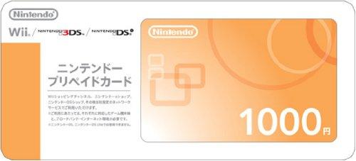 ニンテンドープリペイドカード1000円