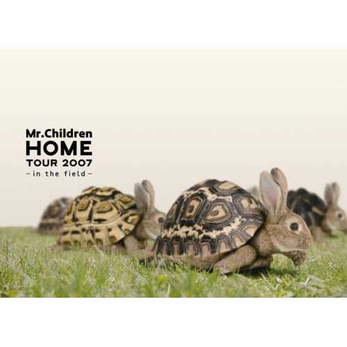 "Mr.Children ""HOME"" TOUR 2007~in the field~ [DVD]をAmazonでチェック!"