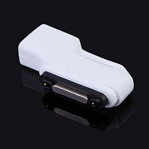 Seiyishi Xperia用 充電 変換 アダプタ microUSB-マグネット端子 マグネット アダプター チャージングアダプター 変換充電器 seiyishi-310 ホワイト