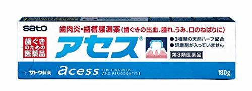 【第3類医薬品】アセス 180g