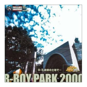 B-BOY PARK 2000 9/3.約束の土地で…