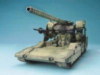 EXモデル 1/144 ヒルドルブ (機動戦士ガンダム MS IGLOO)