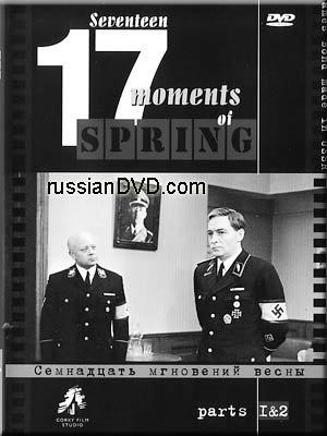 Seventeen Moments of Spring / 17 Mgnoveniy Vesny (6 DVD Set)
