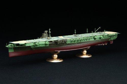 1/700 帝国海軍シリーズNo.20 日本海軍航空母艦 瑞鶴 フルハルモデル