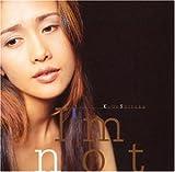 I'm not / 愛絵理, はたけ, 森宣之 (その他) (CD - 1998)