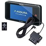 セルスター GPS内蔵 レーダー探知機 + OBDIIアダプターセットCELLSTAR ASSURA(アシュラ) AR-353GA 116