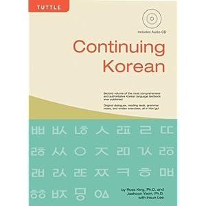 Korean Study Materials | My Korean Corner