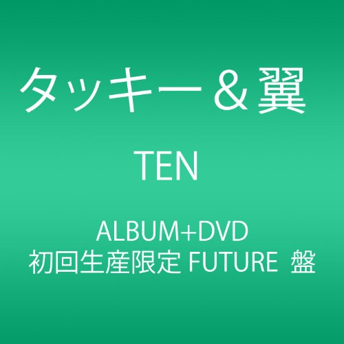 TEN (初回生産限定 FUTURE盤) (AL+DVD)をAmazonでチェック!