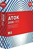 ATOK 2008 for Windows
