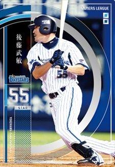 オーナーズリーグ ウエハース版 OL21 ST 後藤 武敏/横浜(投手) OL21-C032
