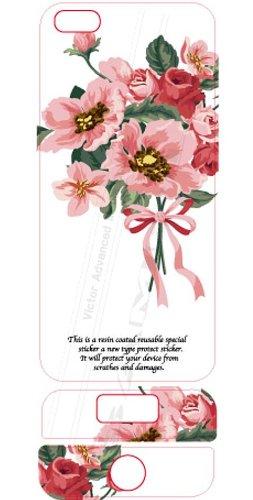 ビクターアドバンストメディア iPhone5/5S デザイナーズデコレーションシール KL-I5FLOWER