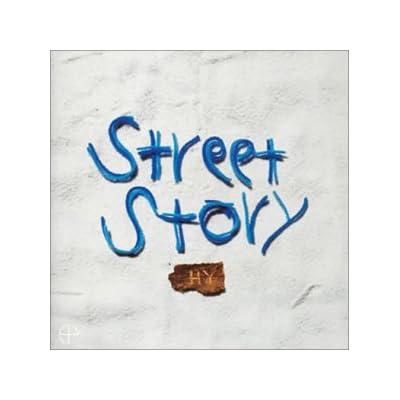 Street Story をAmazonでチェック!
