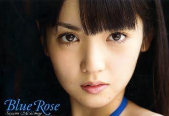 道重さゆみ 写真集 『 Blue Rose 』