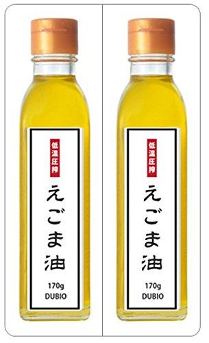 Dubio(ドゥバイオ) えごま油2ボトルセット