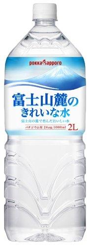 ポッカサッポロ 富士山麓のきれいな水 2L×6本