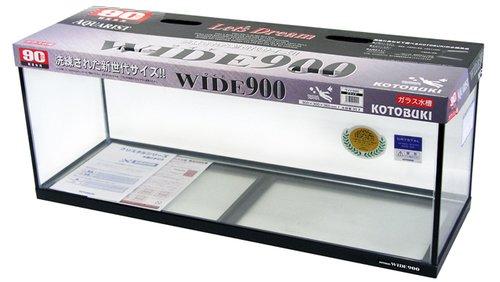 コトブキ KC-ワイド900 ブラック
