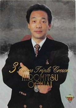 BBM 1999 プロ野球カード 落合スペシャル [548] 落合 博満