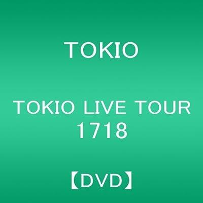 TOKIO LIVE TOUR 1718 [DVD]をAmazonでチェック!