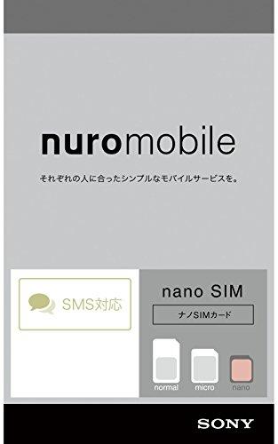 nuroモバイル SMS ナノSIMカード2GB~10GB 131833