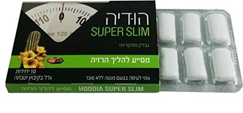 Hoodia Super Slim - Chewing gum - Mint Flavor for Weight Loss 10 psc by Oriental Secrets (5 Pack)