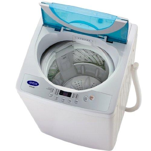 Apartment Washing Machine And Dryer
