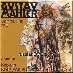 Mahler- Symphony No. 1- Kirill Kondrashin