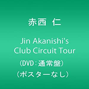 Jin Akanishi\\\'s Club Circuit Tour (DVD:通常盤・ポスターなし)をAmazonで予約する!