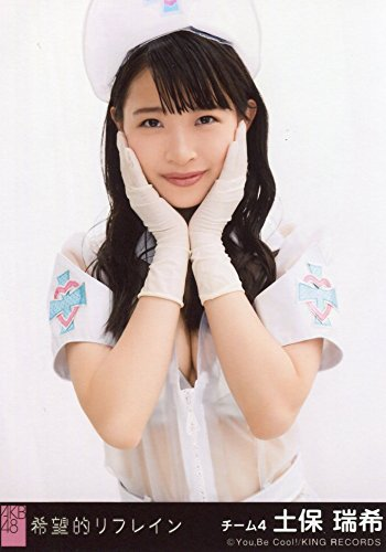 土保瑞希 : 第7回AKB48選抜総選挙で初ランクインしそうな ...