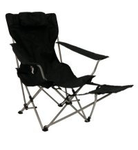 Hot Folding Armrest Chair with Footrest - onsale ...