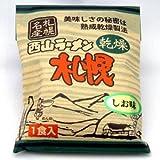 西山製麺 熟成乾燥1食ラーメン塩