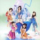 美しい稲妻 (通常盤) (Type-A) (DVD付)
