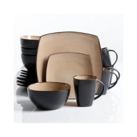 Square Dinnerware Service for 8, Plates Bowls Mugs, 32 ...