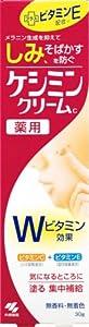 ケシミン クリームc 30g