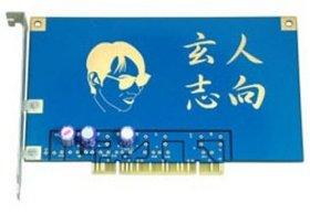玄人志向 インターフェースボード ノイズ低減シールドボード PCI NO-PCI