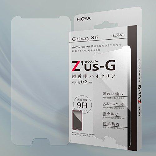 HOYA Z'us-G ゼウスジー for Galaxy S6 SC-05G ハイクリア ガラスフィルム 【0.2mm】 【全面強化】 【アルミノシリケートガラス】 耐衝撃 表面硬度9H 指紋・汚れ防止コート 気泡レス 液晶保護