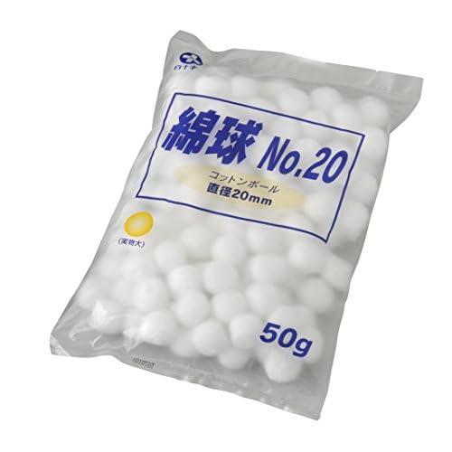 綿球 No.20 50g 20mm