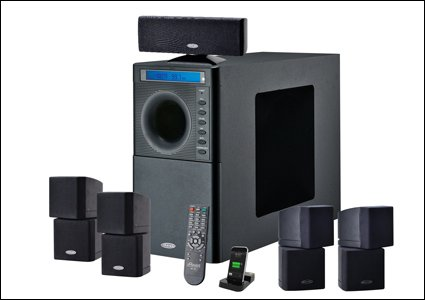 IMAGE RESEARCH IR-87 Professional Home Theater new