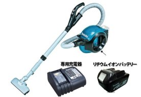 マキタ【Makita】充電式サイクロンクリーナ CL500DZ(本体のみ)+バッテリーBL1850+充電器セット