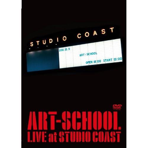 ART-SCHOOL LIVE at STUDIO COAST [DVD]をAmazonでチェック!