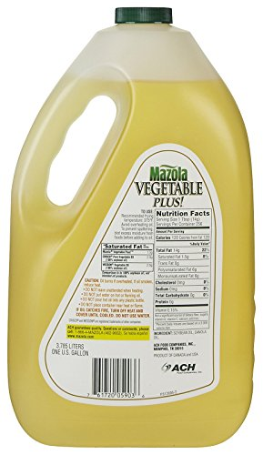 Mazola Vegetable Oil 128 oz Food Beverages Tobacco Food