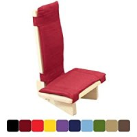 Cushion for Meditation Chair - Burgundy Maroon: Amazon.co ...