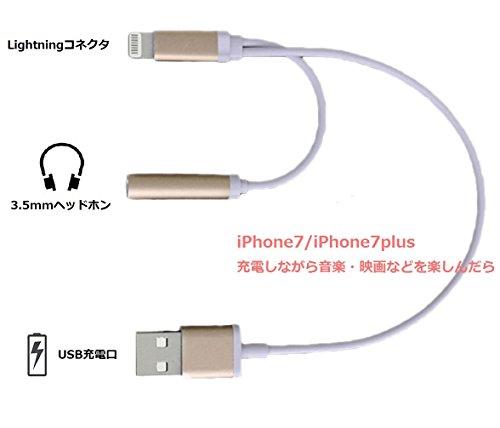ArtSuアートスiPhone 7/iPhone 7 Plus イヤホン変換ケーブル Lightningコネクタ USB充電と3.5mm ヘッドホンジャックアダプタ 全4色選べ(シルバー)