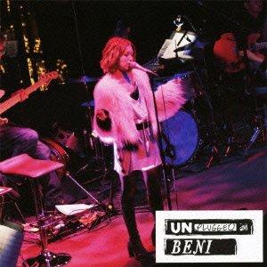 MTV Unplugged(DVD付)をAmazonでチェック!
