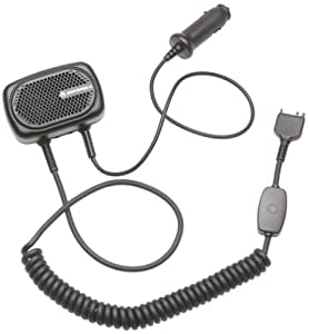 Amazon.com: Motorola Easy Install Hands Free Car Kit for