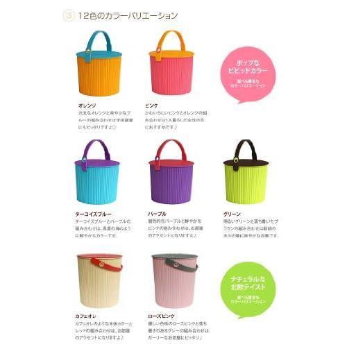 omnioutil bucket 20L(オムニウッティ フタ付バケット LLサイズ)/収納雑貨/オレンジ